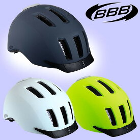 BBB(ビービービー) BHE-161 グリッドアーバンライド用ロードバイクヘルメット[自転車ヘルメット][一般][バイザー無し]