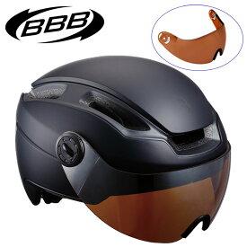 BBB(ビービービー) BHE-56F INDRA FACESHELD インドラフェイスシールド E-BIKE向けヘルメット[自転車ヘルメット][一般][バイザー無し]
