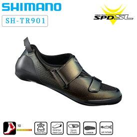 《即納》SHIMANO(シマノ) TR9 限定カラー ブラックパール SPD-SL ビンディングシューズ SH-TR901[トライアスロン用][サイクルシューズ]
