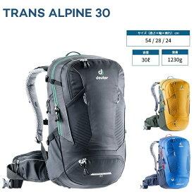 deuter(ドイター) TRANS ALPINE 30 (トランスアルパイン30)30L 3205220 [バッグ] [バックパック] [ロードバイク] [リュック] [サイクリング] [旅行]