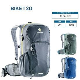 deuter(ドイター) BIKE I 20 (バイクワン20)20L 3203319 [バッグ] [バックパック] [ロードバイク] [リュック] [サイクリング] [旅行]