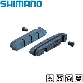 【お盆も営業中】SHIMANO(シマノ) シマノスモールパーツ・補修部品 カートリッジタイプブレーキシュー用シューパッド R55C4-Aシューのみ Y8PP98060[周辺部品][ブレーキ]