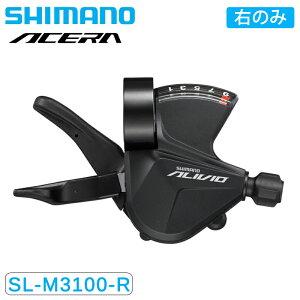 シマノ SL-M3100-R シフトレバ...