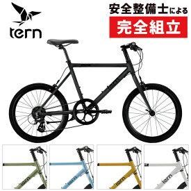 《在庫あり》TERN(ターン) 2021年モデル CREST (クレスト) [ミニベロ] [通勤通学] [小径車][スポーティー][ミニベロ/折りたたみ自転車]