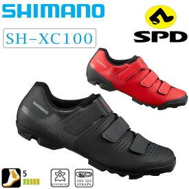 SHIMANO(シマノ) XC1(SH-XC100)SPDビンディングシューズ[クリップレス][マウンテンバイク用]