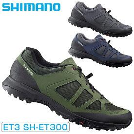 《即納》【土日祝もあす楽】SHIMANO(シマノ) ET3(SH-ET300)フラットペダル用シューズ[フラットソール][マウンテンバイク用]