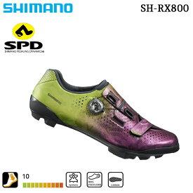 《即納》【土日祝もあす楽】SHIMANO(シマノ) RX8 SPDビンディングシューズ パープルグリーン[クリップレス][マウンテンバイク用]