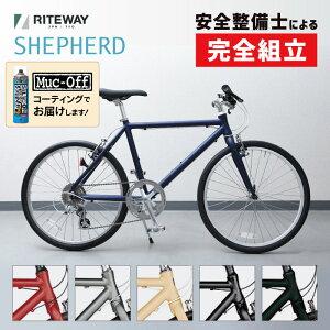 在庫あり RITEWAY(ライトウェイ)2021年モデル SHEPHERD (シェファード)