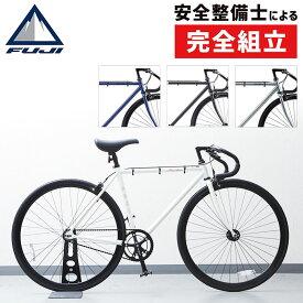 FUJI(フジ) 2021年モデル FEATHER(フェザー)[シングルスピード][ピストバイク]
