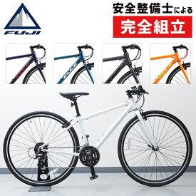《在庫あり》FUJI(フジ) 2021年モデル RAIZ(ライズ)[Vブレーキ仕様][クロスバイク]