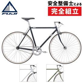 《在庫あり》FUJI(フジ) 2021年モデル STROLL(ストロール)[シングルスピード][ピストバイク]