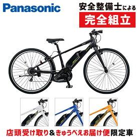 【店舗受取モデル】PANASONIC(パナソニック) 2021年モデル ジェッター 390mm e-Bike BE-ELHC339[電動アシスト自転車] [電動自転車]