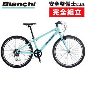 Bianchi(ビアンキ) 2021年モデル PIRATA 26(ピラータ26)[26インチ][マウンテンバイク]