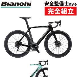 Bianchi(ビアンキ) 2021年モデル OLTRE XR4 DISC DURA-ACE(オルトレXR4ディスクデュラエース)[カーボンフレーム][ロードバイク・ロードレーサー]