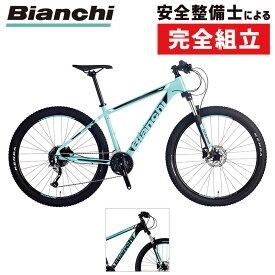Bianchi(ビアンキ) 2021年モデル MAGMA 7.2(マグマ7.2)[27.5インチ][ハードテイルXC]