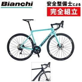 Bianchi(ビアンキ) 2021年モデル SPRINT DISC(スプリントディスク)[カーボンフレーム][ロードバイク・ロードレーサー]