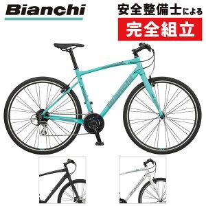 Bianchi(ビアンキ)2021年モデル C-SPORT 1(シースポーツ1) CSPORT 1 C.Sport1