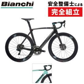 Bianchi(ビアンキ) 2021年モデル OLTRE XR4 DISC DURA-ACE Di2(オルトレXR4ディスクデュラエースDi2)[カーボンフレーム][ロードバイク・ロードレーサー]
