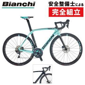 Bianchi(ビアンキ) 2021年モデル OLTRE XR3 CV DISC ULTEGRA(オルトレXR3CVディスクアルテグラ)[カーボンフレーム][ロードバイク・ロードレーサー]