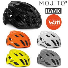 カスク MOJITO3(モヒートキューブ)Mojito3 (モヒート・キューブ) KASK 送料無料 ヘルメット ロードバイク MTB◆
