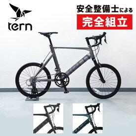 TERN(ターン)2021年モデル SURGE (サージュ)