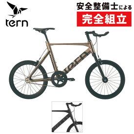 TERN(ターン) 2021年モデル SURGE UNO (サージュウノ)[スポーティー][ミニベロ/折りたたみ自転車]
