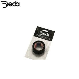 DEDA(デダ) KIT TUBELESS RIM TAPE (キットチューブレスリムテープ)DEDAホイール専用[その他][リムテープ]
