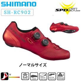 《即納》SHIMANO S-PHYRE(シマノエスファイア) RC9 SH-RC902 限定カラー レッド SPD-SLビンディングシューズ[ロードバイク用][サイクルシューズ]