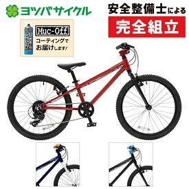 《在庫あり》【クリスマスプレゼントにおすすめ】YOTSUBA CYCLE(ヨツバサイクル) YOTSUBA ZERO 22 8Speed (ヨツバゼロ22)8S[22インチ][マウンテンバイク]