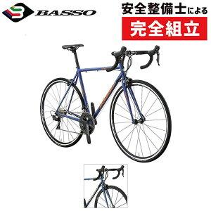 BASSO(バッソ)2021年モデル VIPER (ヴァイパー) 105 ホイール:MAVIC KSYRIUM