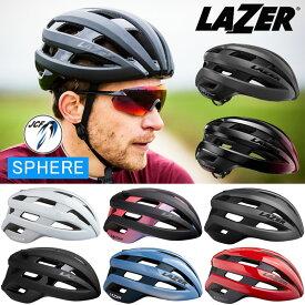 レーザー SPHERE (スフィア)ロードバイク用ヘルメット LAZER 一部あす楽 送料無料 ◆
