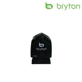 ブライトン SPEED SENSOR KIT (スピードセンサーキット) bryton 土日祝も営業 送料無料 サイクルコンピューター サイコン サイクルメーター◆
