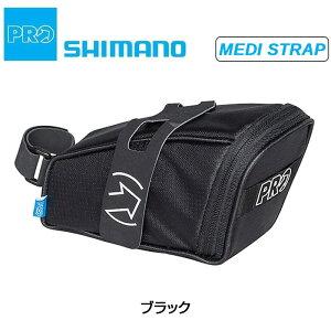 シマノ プロ SADDLE BAG MEDI STRAP (サドルバッグミディストラップ) SHIMANO PRO サドルバッグ ロードバイク クロスバイク