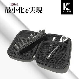 《即納》【あす楽】KEENEST (キーネスト) Power Ratchet tool set ラチェットツールセット[携帯用工具][メンテナンス]【国内独占】