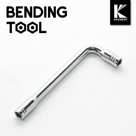 《即納》【あす楽】KEENEST (キーネスト) Bending tool ベンディングツール[携帯用工具][メンテナンス]