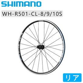 《即納》【あす楽】【タイムマシーンセール リターンズ!】SHIMANO WH-R501 リアホイール クリンチャー 8/9/10速用 WHR501 [ホイール] [ロードバイク] [アルミ]