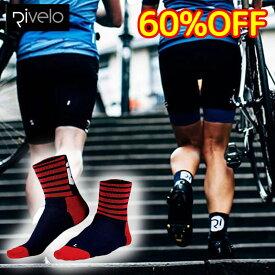 《即納》【土日祝もあす楽】Rivelo(リベロ)STANAGE Socks