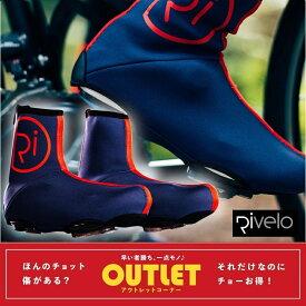《即納》【土日祝もあす楽】Rivelo(リベロ)SAWYERS Winter Overshoes