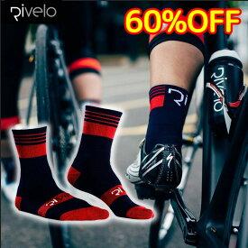 《即納》【土日祝もあす楽】Rivelo(リベロ)TEMPLEFIELD Thermolite Socks