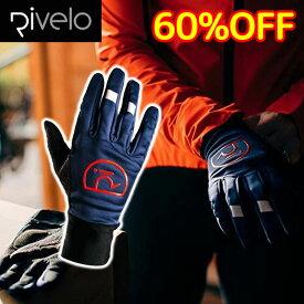 《即納》【土日祝もあす楽】Rivelo(リベロ)ASHURST Softshell Gloves
