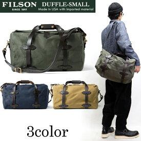 FILSON スモールダッフルバッグ SMALL RUGGED TWILL DUFFLE BAG ボストンバッグ 鞄 11070220