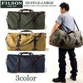 ラージダッフルバッグ FILSON フィルソン DUFFLE-LARGE ボストンバッグ 鞄 11070223