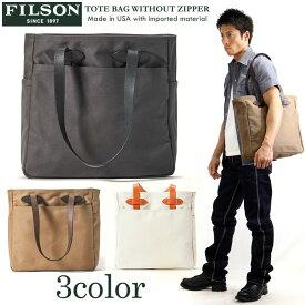 トートバッグ FILSON(フィルソン) TOTE BAG WITHOUT ZIPPER 新色 鞄 20112029
