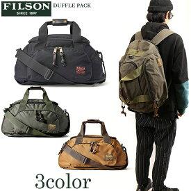 FILSON ダッフルバッグ リュックサック DUFFLE PACK 3way 鞄 20019935