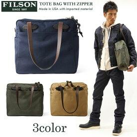 \再再入荷/FILSON(フィルソン) ジッパー付きトートバッグ TOTE BAG WITH ZIPPER 鞄 11070261