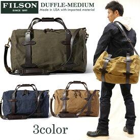 FILSON(フィルソン) ミディアムダッフルバッグ DUFFLE-MEDIUM ボストンバッグ 鞄 11070325