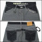 VANSONバンソンデニムパンツnvbl-404
