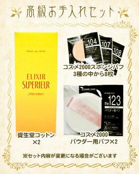 【正規品・送料無料】エルメステールドゥアフターシェーブバーム(100ml)+高級お手入れセット