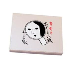 【正規品・送料込】よーじや おしろい紙 桃花の色(1個(60枚入り))