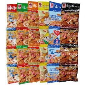 野村 のむら 4連ミレービスケット(6種類セット)詰合わせ 6個セット 人気のおやつ!